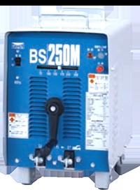 溶接機BS250