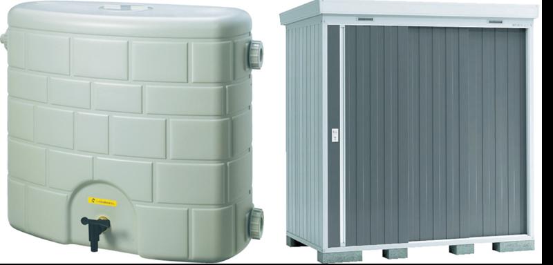 雨水ためる容器・物置